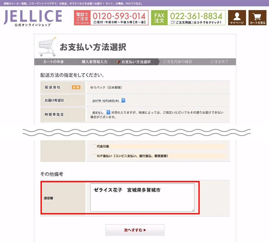 通信欄見本_