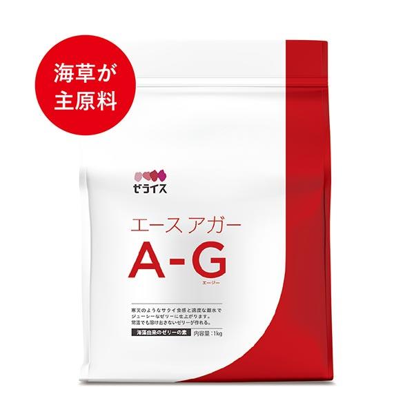 エースアガーA-G